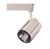 Трековый светодиодный светильник TRL30W