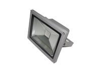 Светодиодный прожектор 20 Вт RGB c ДУ пультом