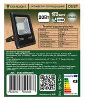 Прожектор светодиодный ENERLIGHT DUET 20 Вт 6500K