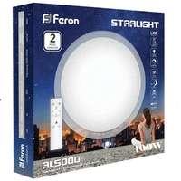 Светодиодный светильник Feron AL5000 STARLIGHT 100W