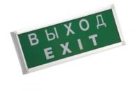 """Аварийный светодиодный указатель """"выход"""""""
