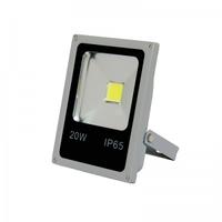 Светодиодный прожектор 20 Вт. LED Slim версия